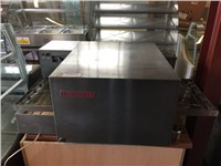 Blodgett Conveyor Pizza Oven